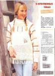 Мои рукодельки журналы вязаниеp0039