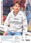 Мои рукодельки журналы вязаниеp0041