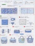 мои рукодельки японские сумки003