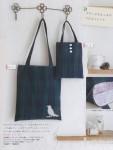 мои рукодельки японские сумки004