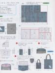 мои рукодельки японские сумки005