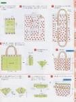 мои рукодельки японские сумки009