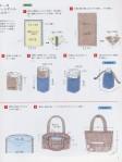 мои рукодельки японские сумки011