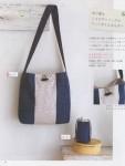 мои рукодельки японские сумки012