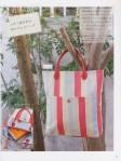мои рукодельки японские сумки013