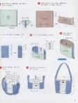 мои рукодельки японские сумки015