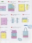мои рукодельки японские сумки021