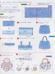 мои рукодельки японские сумки025