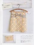 мои рукодельки японские сумки044