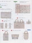 мои рукодельки японские сумки051