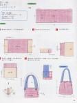 мои рукодельки японские сумки063