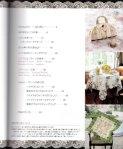 Мои рукодельки Page003