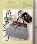 Мои рукодельки Page012