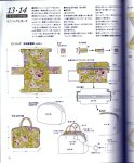 Мои рукодельки Page052