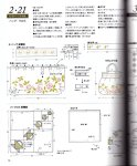 Мои рукодельки Page056