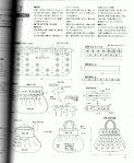 Мои рукодельки Page057