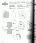 Мои рукодельки Page058