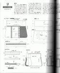 Мои рукодельки Page062