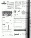 Мои рукодельки Page078