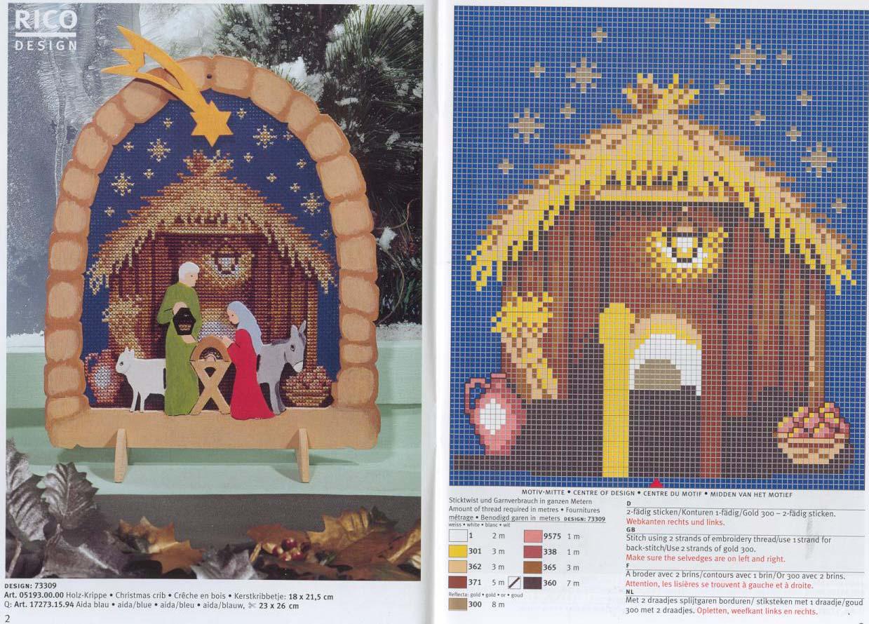 Вышивка крестом рождество христово 33