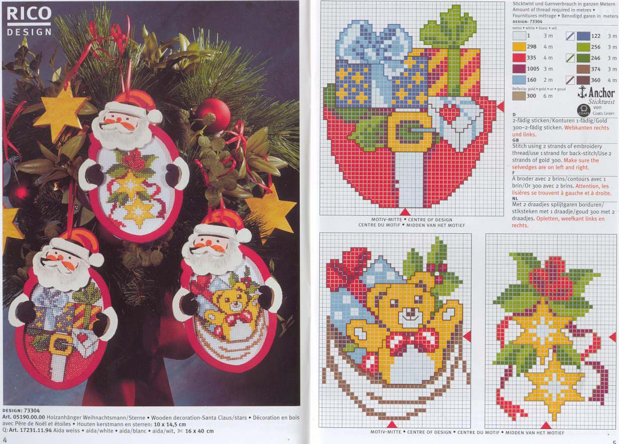 схема для вышивки крестом рождество