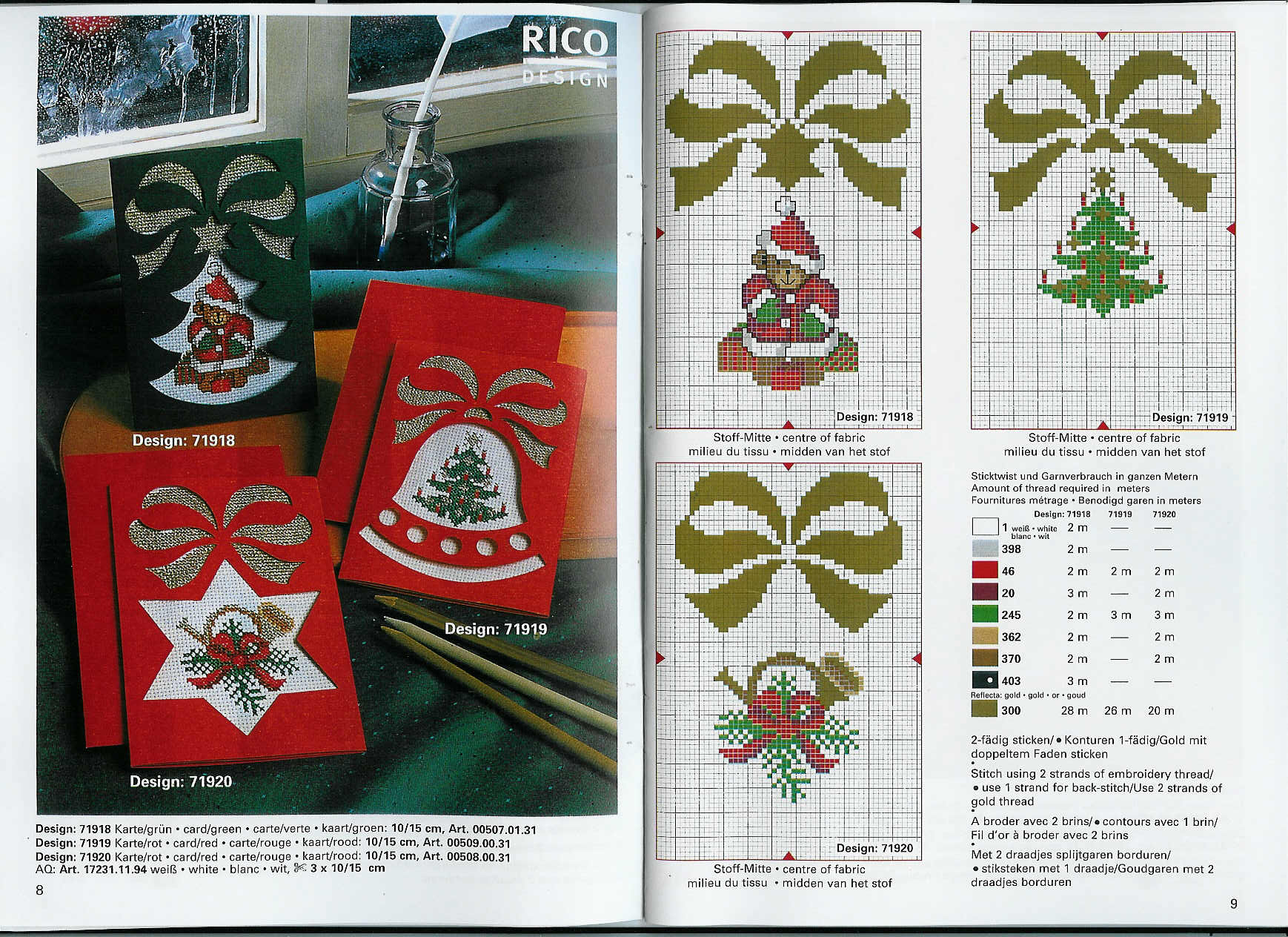 Вышивка крестом новогодние открытки