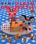 Японские игрушки - Мои рукодельки000