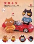 Японские игрушки - Мои рукодельки006