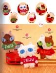 Японские игрушки - Мои рукодельки007