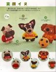 Японские игрушки - Мои рукодельки008