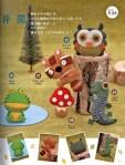 Японские игрушки - Мои рукодельки011