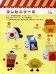 Японские игрушки - Мои рукодельки012