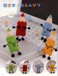 Японские игрушки - Мои рукодельки014