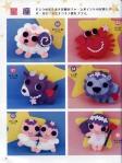 Японские игрушки - Мои рукодельки018