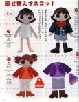 Японские игрушки - Мои рукодельки020