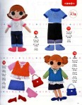 Японские игрушки - Мои рукодельки021