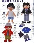 Японские игрушки - Мои рукодельки022