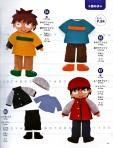 Японские игрушки - Мои рукодельки023