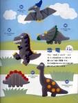Японские игрушки - Мои рукодельки025