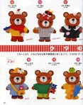 Японские игрушки - Мои рукодельки026