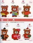 Японские игрушки - Мои рукодельки027