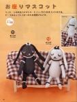 Японские игрушки - Мои рукодельки028