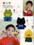 Японские игрушки - Мои рукодельки030