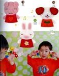 Японские игрушки - Мои рукодельки031