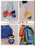 Японские игрушки - Мои рукодельки032