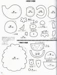 Японские игрушки - Мои рукодельки036