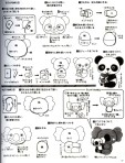 Японские игрушки - Мои рукодельки037