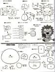 Японские игрушки - Мои рукодельки038