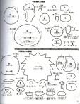 Японские игрушки - Мои рукодельки039