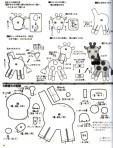 Японские игрушки - Мои рукодельки040